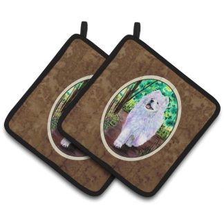 Samoyed Pot Holders (Pair)