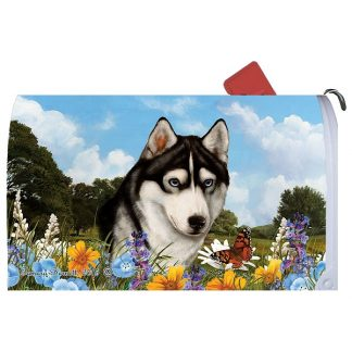 Siberian Husky Mail Box Cover (Black)
