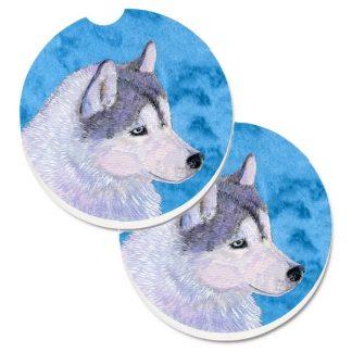 Siberian Husky Car Coasters - Bright Blue (Set of 2)